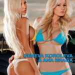 Gary Miller Foto MicroMAG - Geneva Koroleva & Ana Braga 24