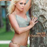 Joe Damaso MicroMag - Valya Romanova 24