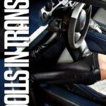 Bizsu Magazine - Summer 2015 - Scarlett Johansson 6