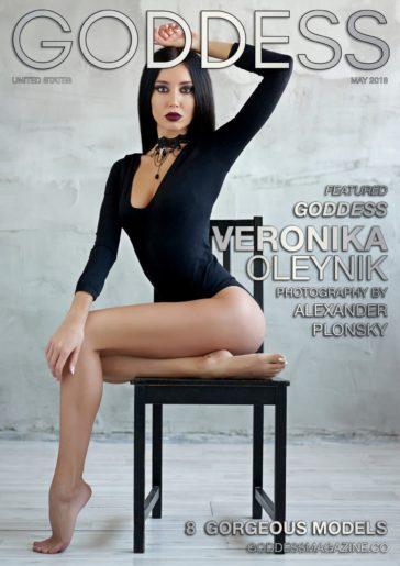 Goddess Magazine - May 2018 - Veronika Oleynik 12