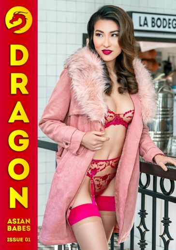 Dragon Magazine – February 2020 – Jiajia Chen