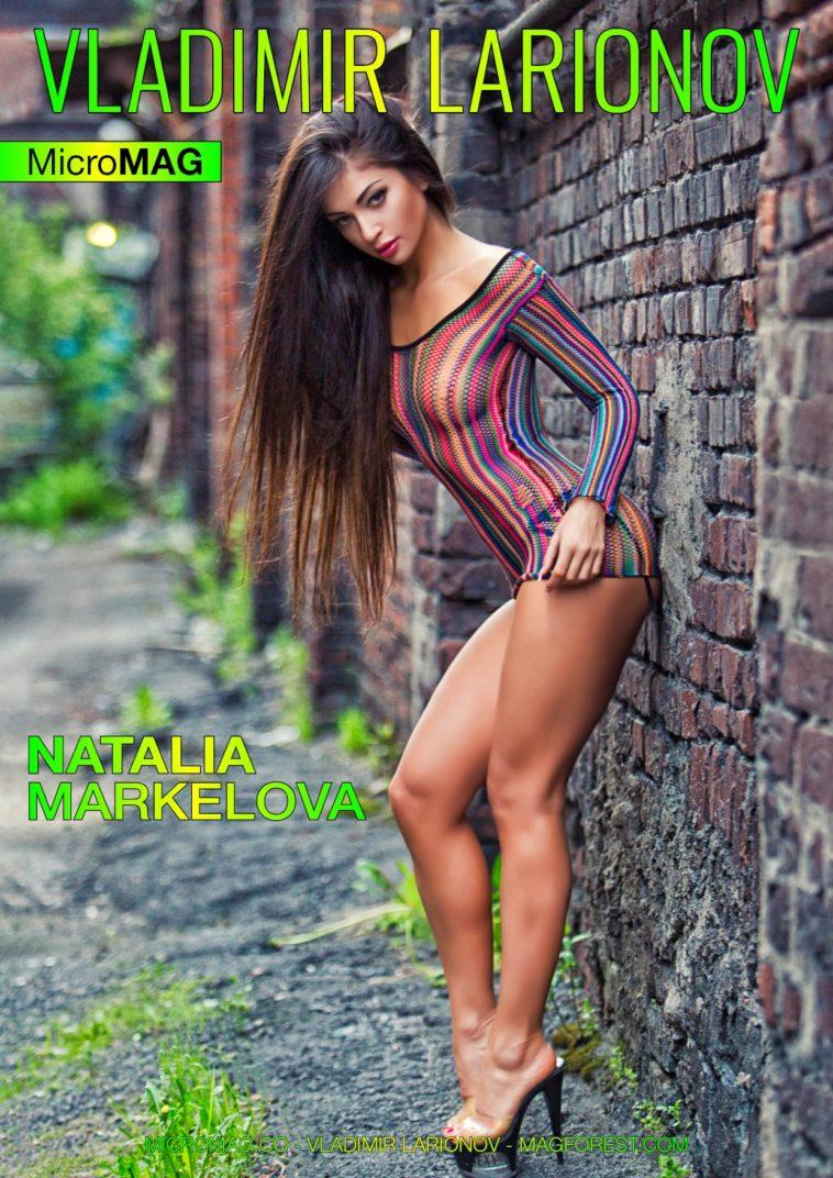 Vladimir Larionov MicroMAG - Natalia Markelova - Issue 4 1