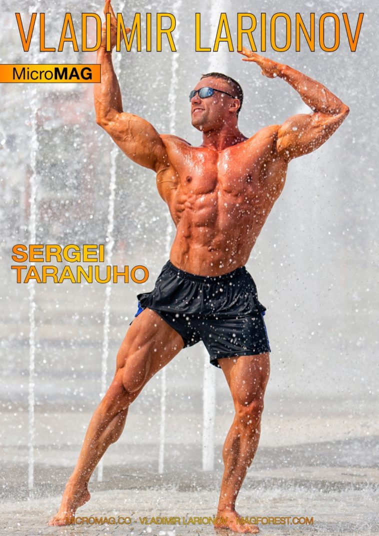 Vladimir Larionov MicroMAG - Sergei Taranuho 1