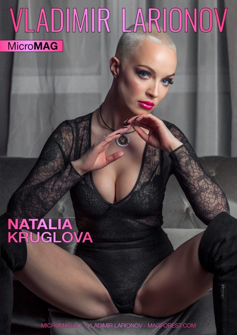 Vladimir Larionov MicroMAG - Natalia Kruglova 1