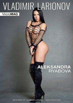 Vladimir Larionov MicroMAG - Olga Korobitsina - Issue 2 5