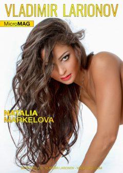 Vladimir Larionov MicroMAG - Natalia Markelova - Issue 6 6