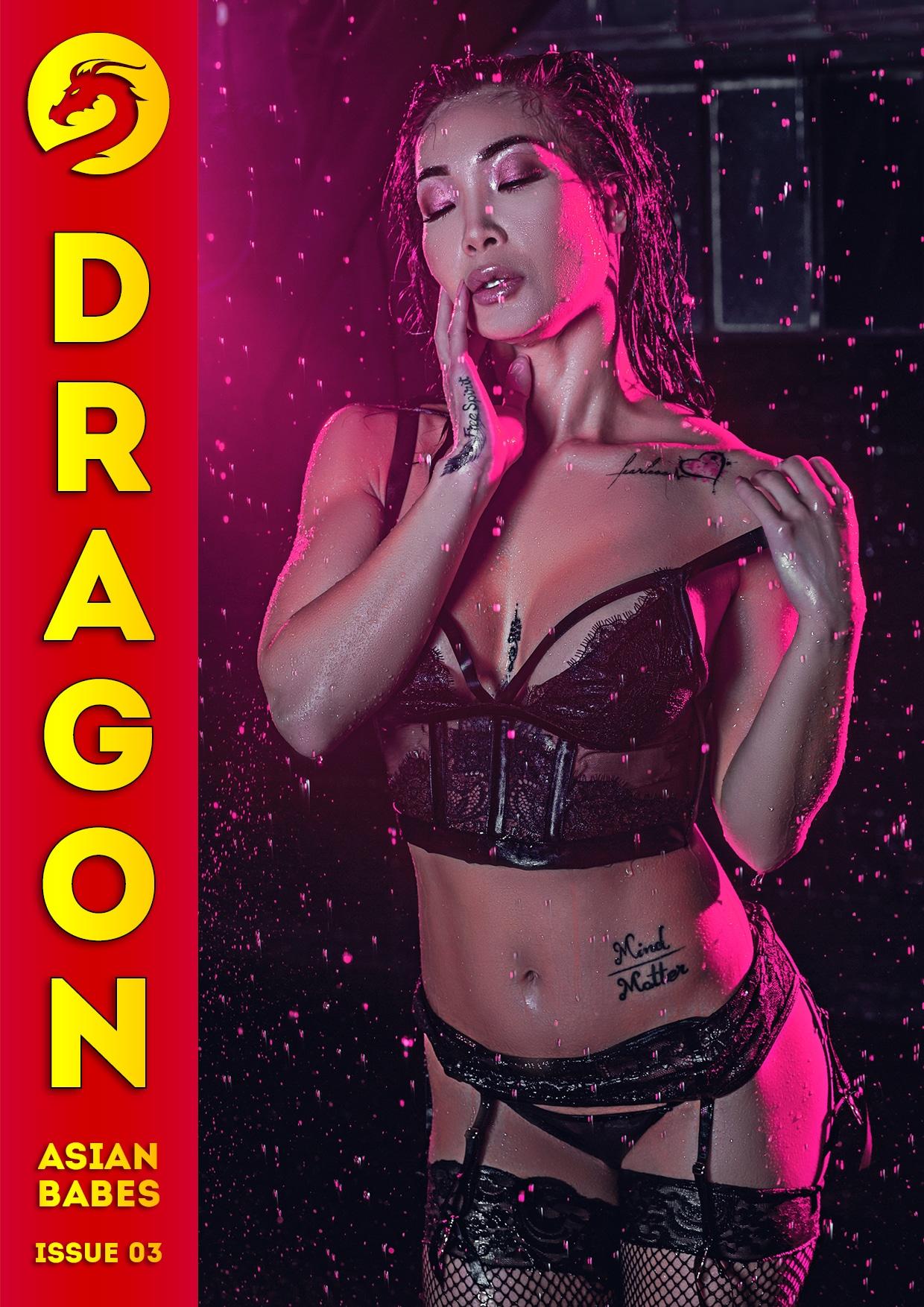 Dragon Magazine - August 2020 - Cindy Suzuki 1
